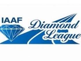 Алмазной лиги
