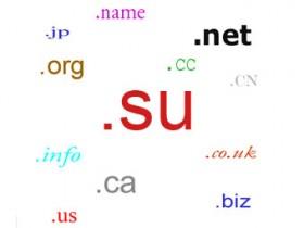 домены