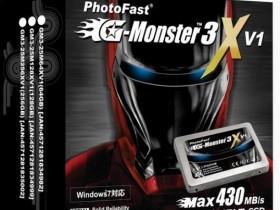 2,5-дюймовые SSD с SATA 6.0 Gbps