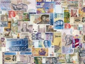 денежная единица