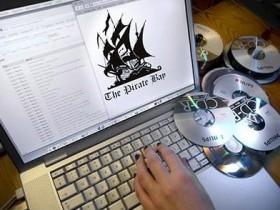 пиратство в инете