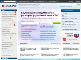 мусор, спам-домен, российский интернет, домен, рассылка, реклама, навязчивость, плакат, стрит,