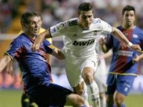 Леванте- Реал