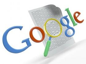 духовный урон, «Гугл», трибунал, суд, французский трибунал, преступник, насилие, наговор, компенсация,