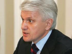 Литвин
