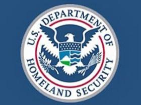 министерство внешней безопасности США