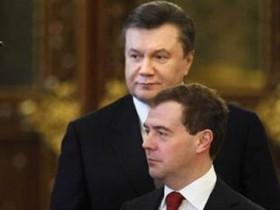 Янукович и Медведев
