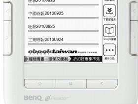 BenQ nReader K61