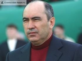 Блюдо Бердыев