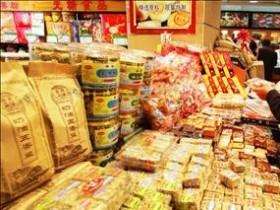 потребительские продукты