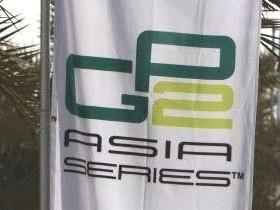 GP2Asia
