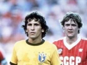 Бразилия - СССР