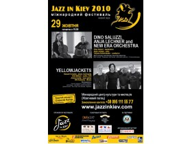 III Международный джазовый фестиваль  «Jazz in Kiev 2010»
