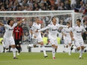 Реал - Милан