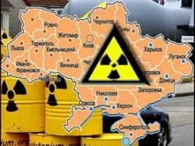 ядерное топливо