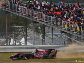 Буэми,Toro Rosso