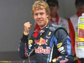 Феттель,Red Bull