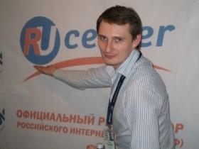 домен, юбилей, рунет, имя, доменное имя, DNS,