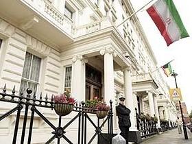 посольство ирана в англии