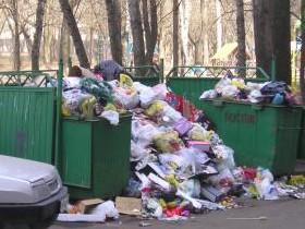 мусорка