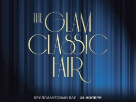 The Glam Classic Fair