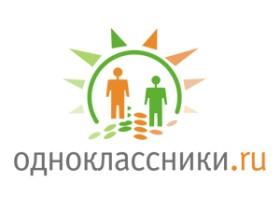 Ренсофт, odnoklassniki, антивирус, сервис, соцсеть, ОК, цена,