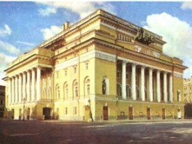 Александрийский кинотеатр