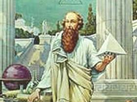 Награда Пифагора