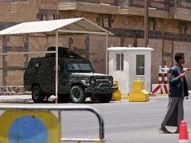 Йемен, представительство США