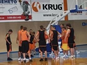 Приз Украины по баскетболу