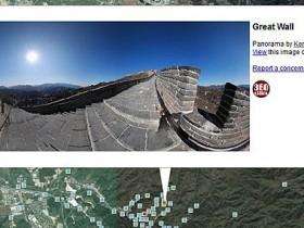 «Гугл» Earth