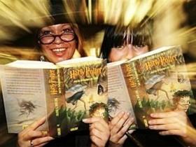 Магический мир Гарри Поттера
