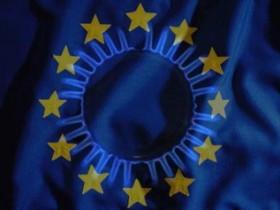ЕС, газ