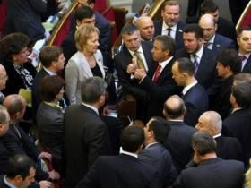 парламентарии