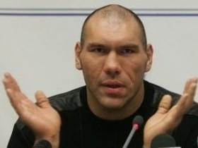 Валуев