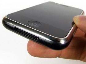 Айфон sideview