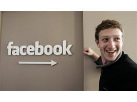 фэйсбук, соцсеть, цукерберг, vkontakte, США, благотворительность, школы, формирование,