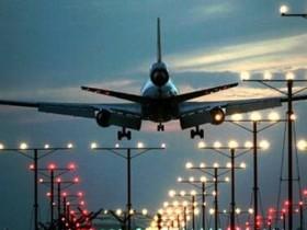 токийском аэропорту