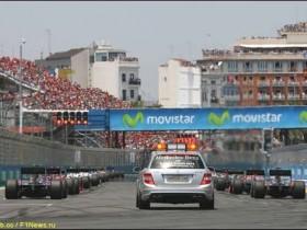 Гран При Европы