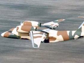 Ан-74Т-200