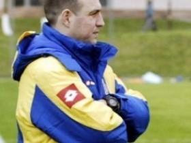 Молодежная сборная Украины U-17