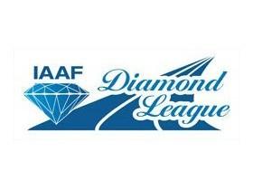 Алмазная лига