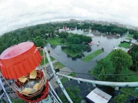 Парк Горестного
