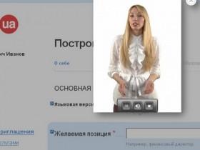 iSpeakvideo