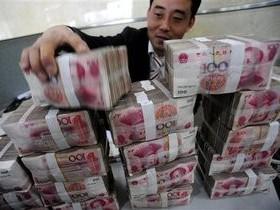 денежная политика