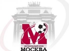ФК Город Москва