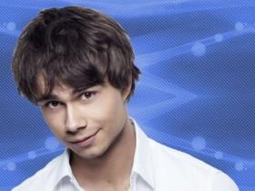 Александр Рыболов