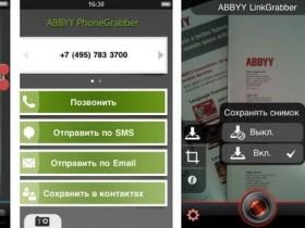 ABBYY Mobile OCR Utilities