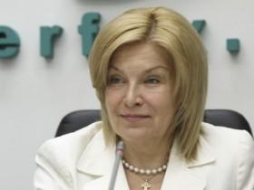 Татьяна Ефименко
