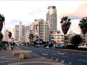 израиль,недвижимость